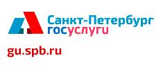 Санкт-Петербург Госуслуги gu.spb.ru